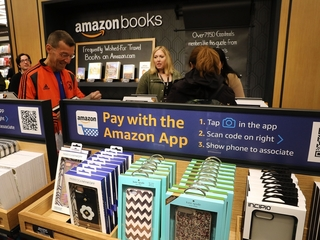Amazon's new patent targets comparison shopping