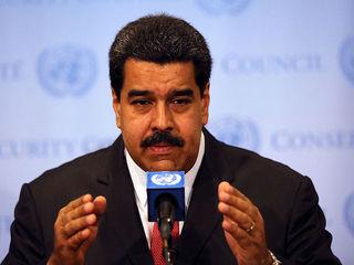 Helicopter attacked Venezuela's Supreme Court