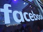 Here's how Facebook defines hate speech