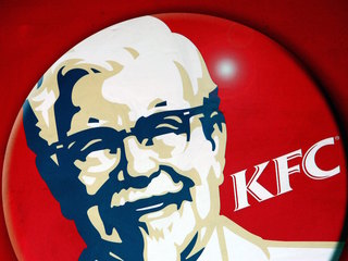 TPD investigating KFC armed robbery